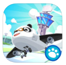 dr. panda airport app logo
