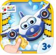 Planes Wash app logo